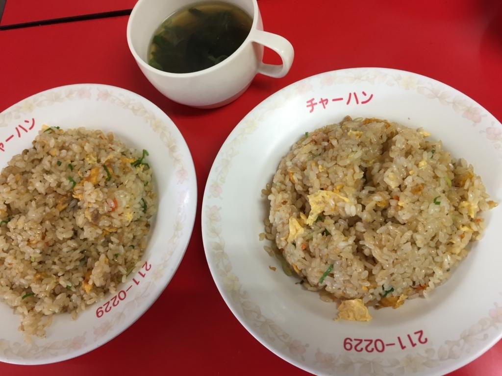 f:id:okuradesu:20170802012154j:plain