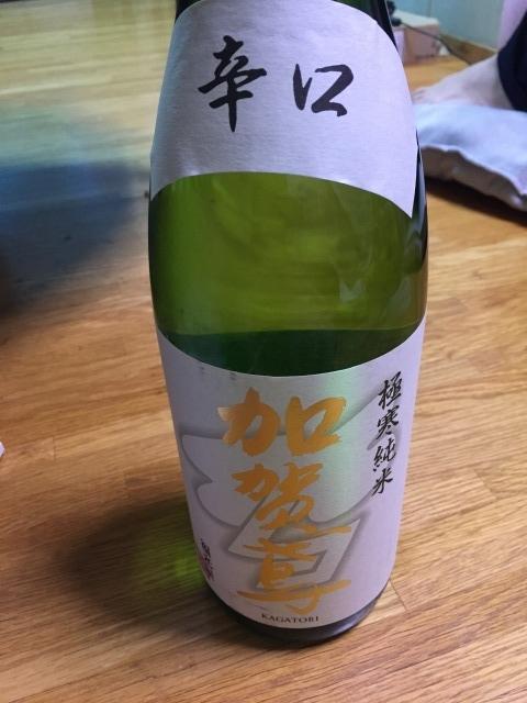 f:id:okuradesu:20170808124806j:plain