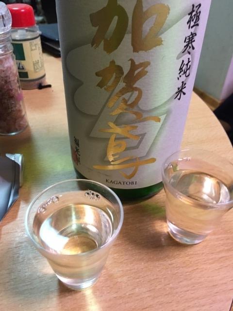 f:id:okuradesu:20170808124835j:plain