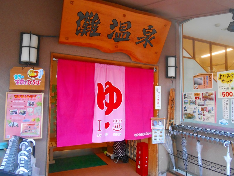f:id:okuradesu:20170811234631j:plain