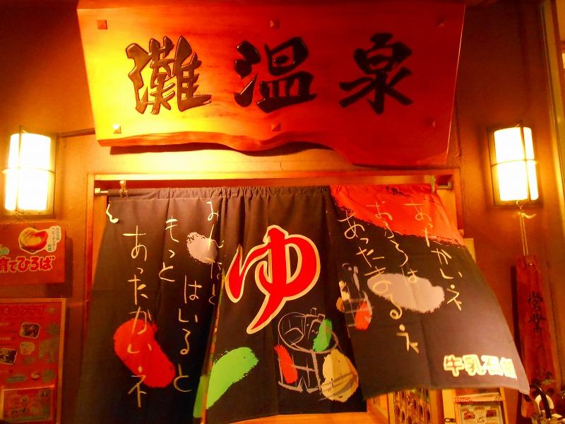 f:id:okuradesu:20170811234645j:plain