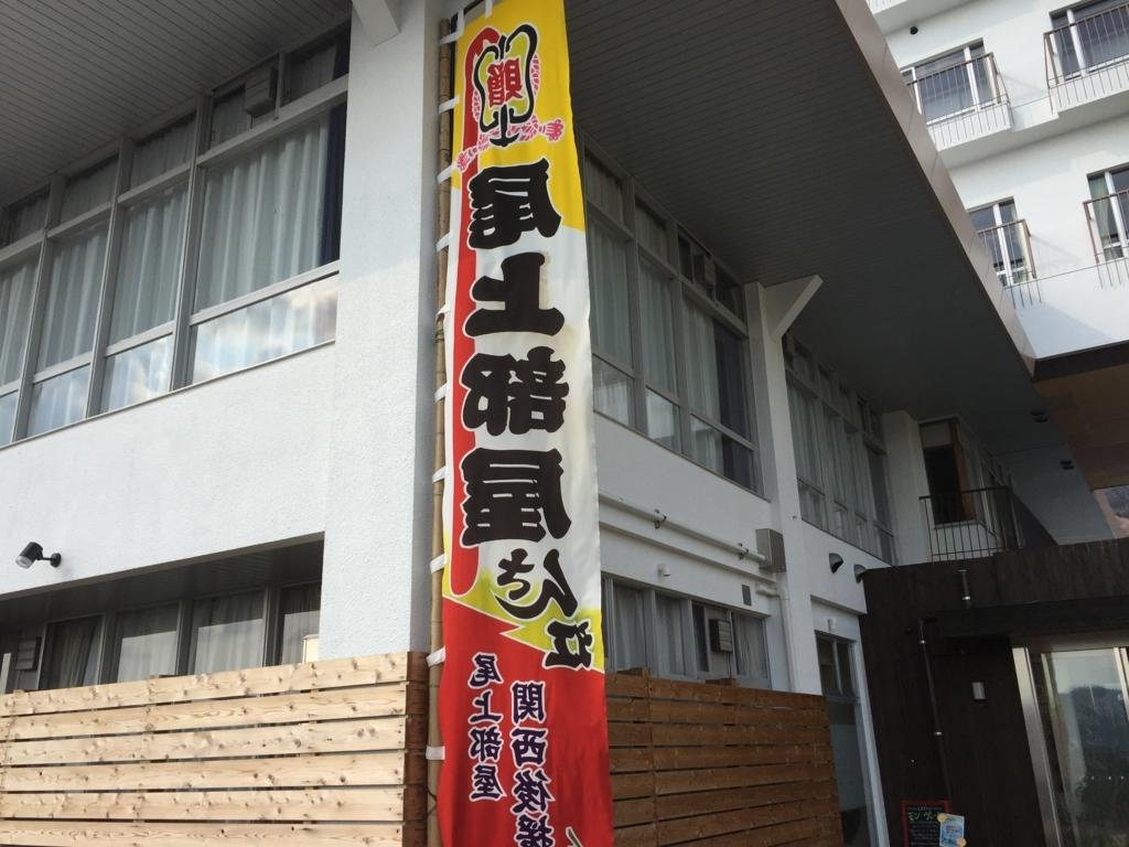 f:id:okuradesu:20170812010105j:plain