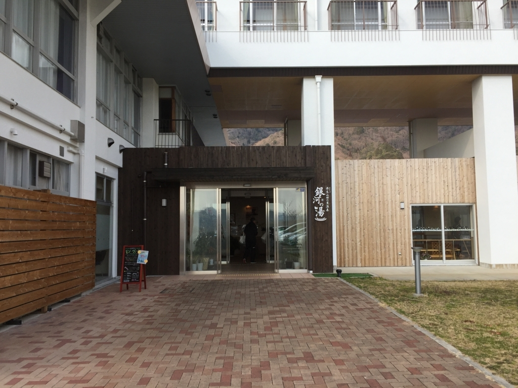 f:id:okuradesu:20170812010126j:plain
