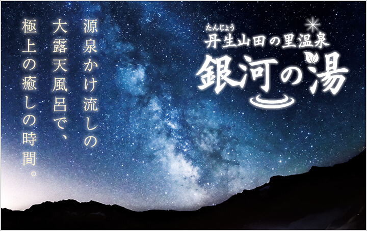 f:id:okuradesu:20170812010659j:plain
