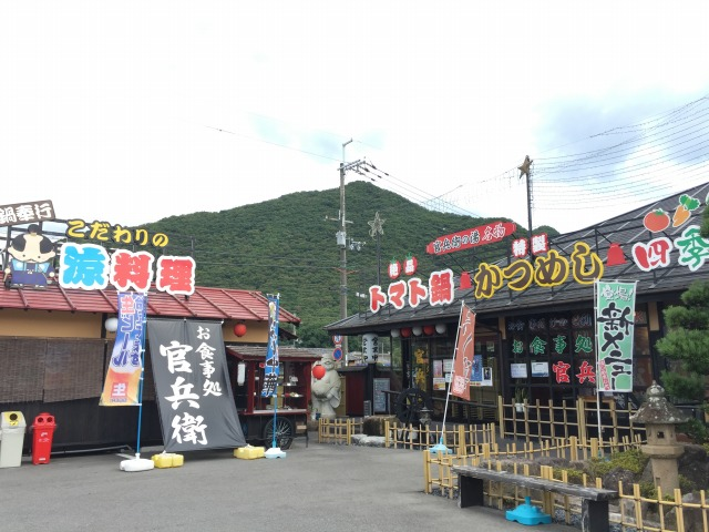 f:id:okuradesu:20170812013721j:plain