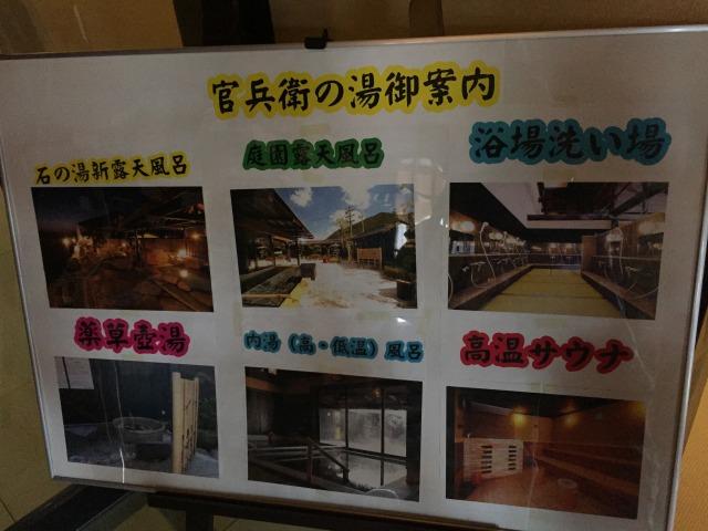 f:id:okuradesu:20170812013742j:plain