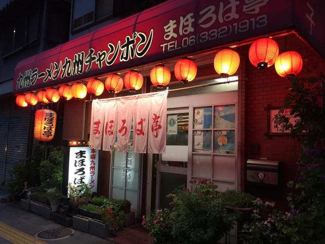 f:id:okuradesu:20170812150149j:plain
