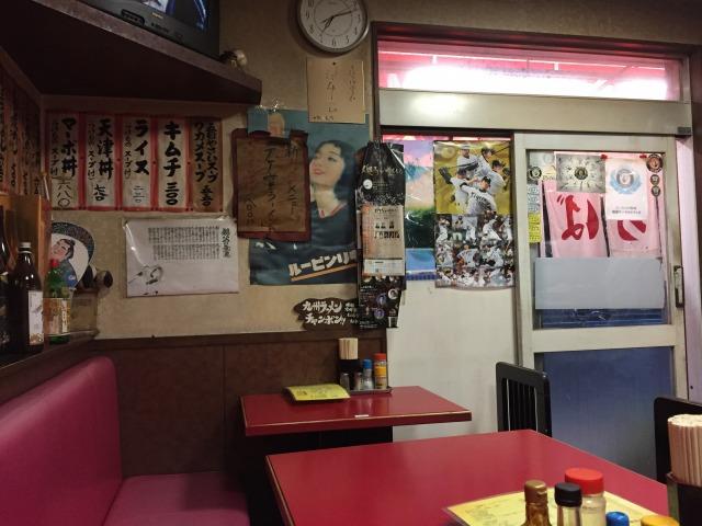 f:id:okuradesu:20170812150517j:plain