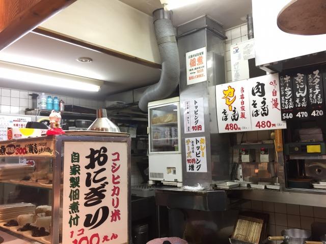 f:id:okuradesu:20170815023715j:plain