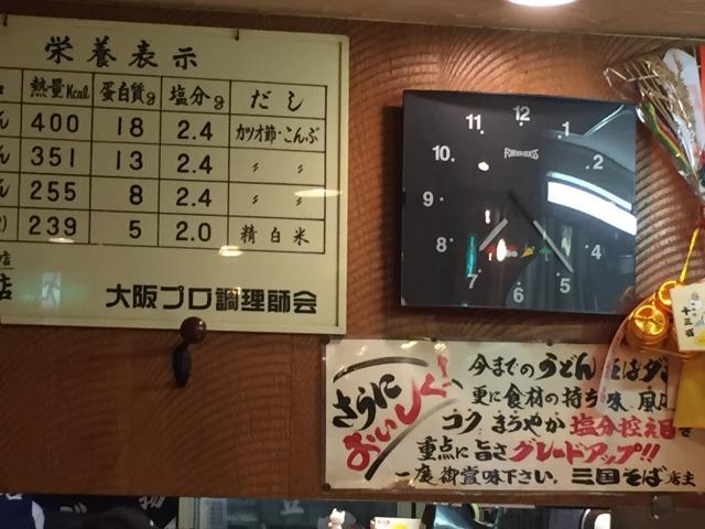 f:id:okuradesu:20170815023720j:plain
