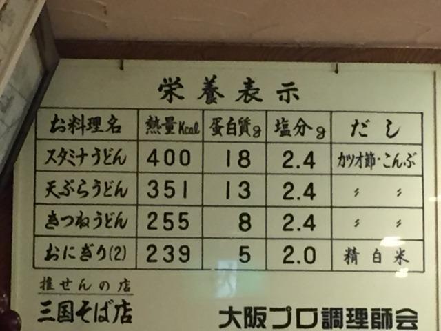 f:id:okuradesu:20170815023722j:plain