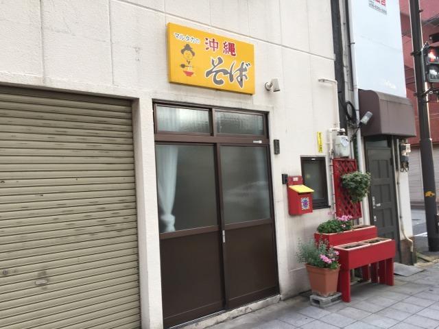 f:id:okuradesu:20170816134259j:plain