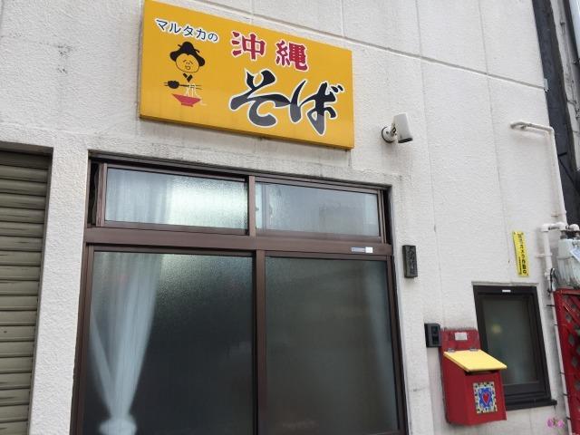 f:id:okuradesu:20170816134317j:plain
