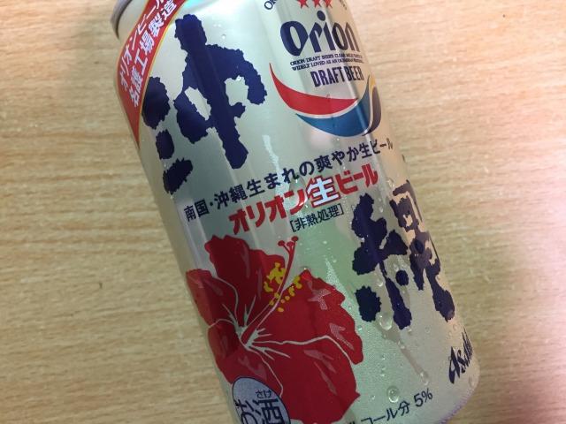 f:id:okuradesu:20170816134710j:plain