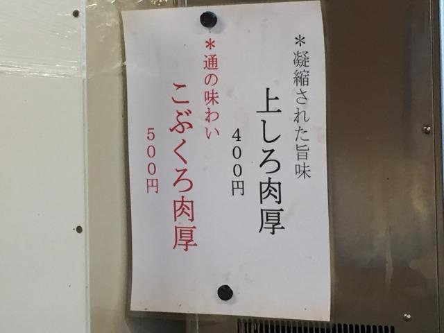 f:id:okuradesu:20170817154008j:plain