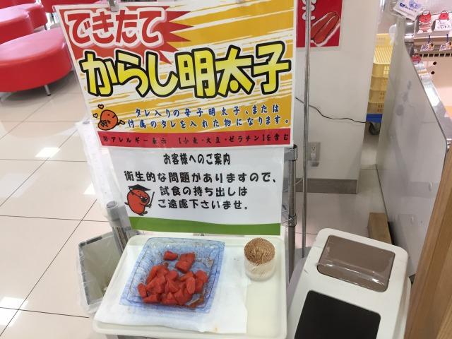 f:id:okuradesu:20170818133402j:plain
