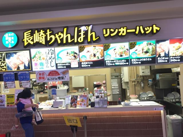f:id:okuradesu:20170818150238j:plain