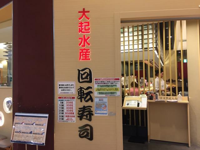f:id:okuradesu:20170818151559j:plain