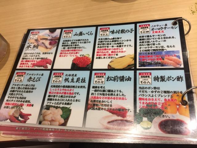 f:id:okuradesu:20170818151820j:plain