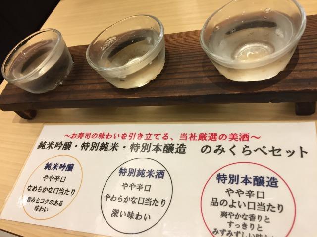 f:id:okuradesu:20170818151903j:plain