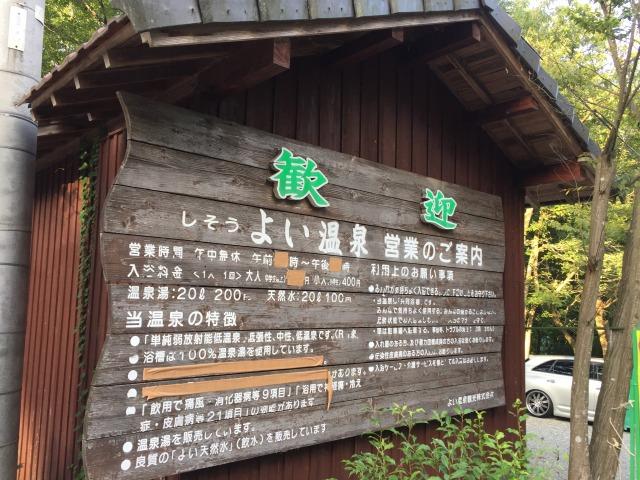 f:id:okuradesu:20170826015431j:plain