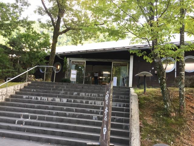 f:id:okuradesu:20170826015435j:plain
