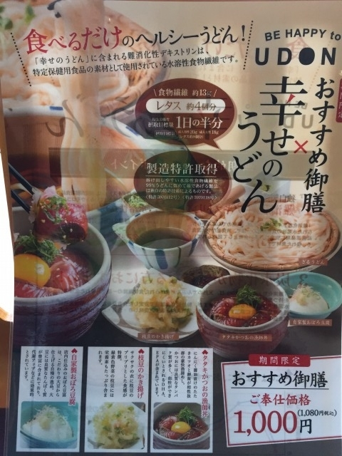 f:id:okuradesu:20170831142538j:plain