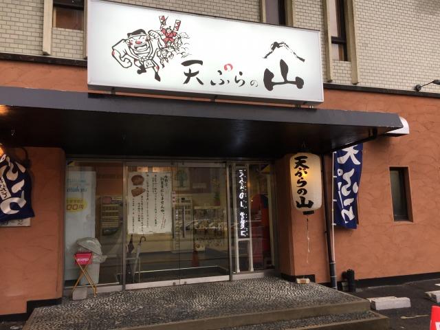 f:id:okuradesu:20170831143041j:plain