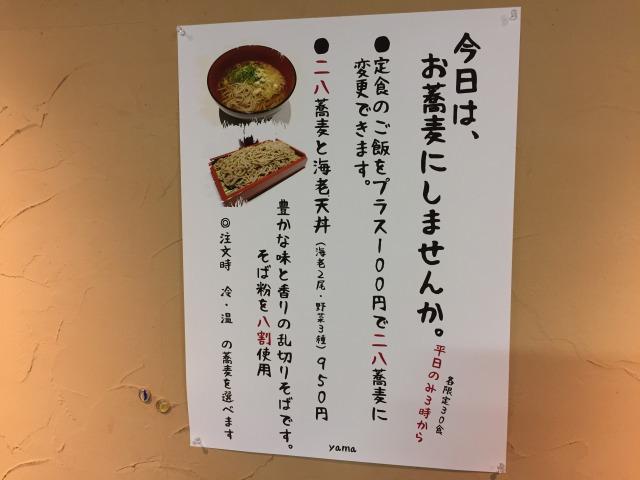 f:id:okuradesu:20170831143149j:plain
