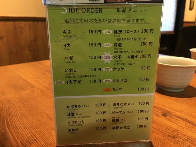 f:id:okuradesu:20170831143231j:plain