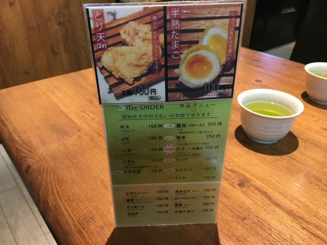 f:id:okuradesu:20170831143246j:plain