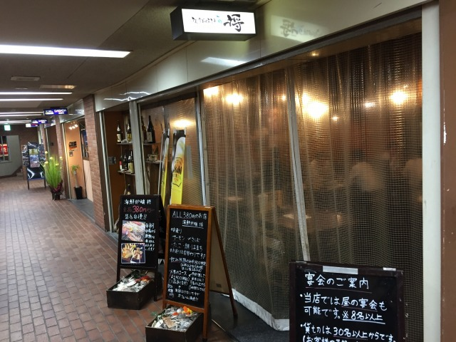 f:id:okuradesu:20170831144418j:plain