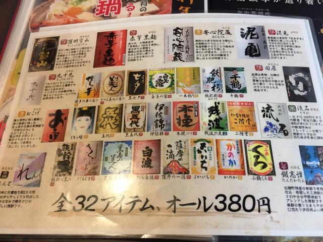 f:id:okuradesu:20170831144445j:plain