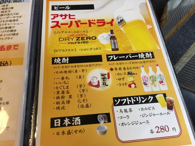f:id:okuradesu:20170831144508j:plain
