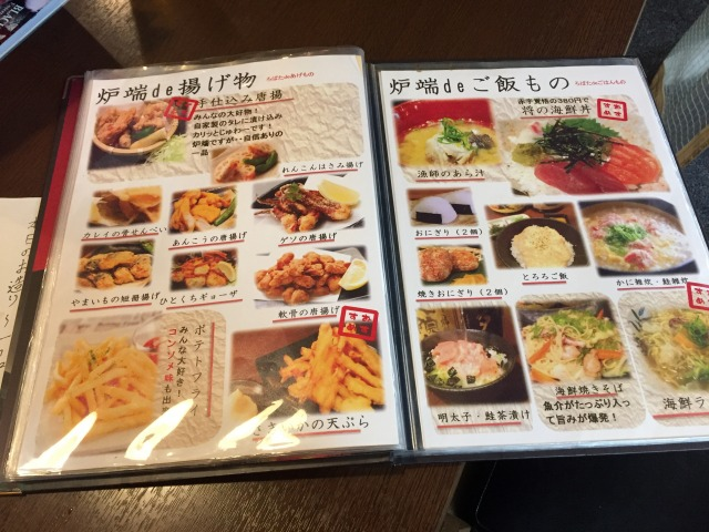 f:id:okuradesu:20170831144520j:plain