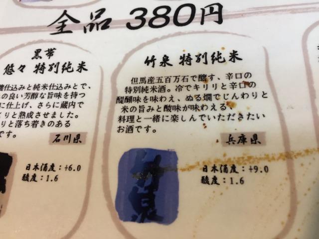f:id:okuradesu:20170831144753j:plain