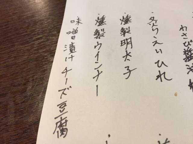 f:id:okuradesu:20170831144821j:plain