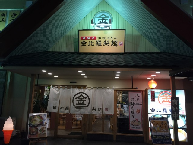 f:id:okuradesu:20170831145104j:plain