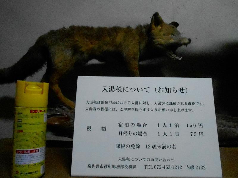f:id:okuradesu:20170831145957j:plain