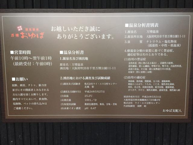 f:id:okuradesu:20170831151910j:plain