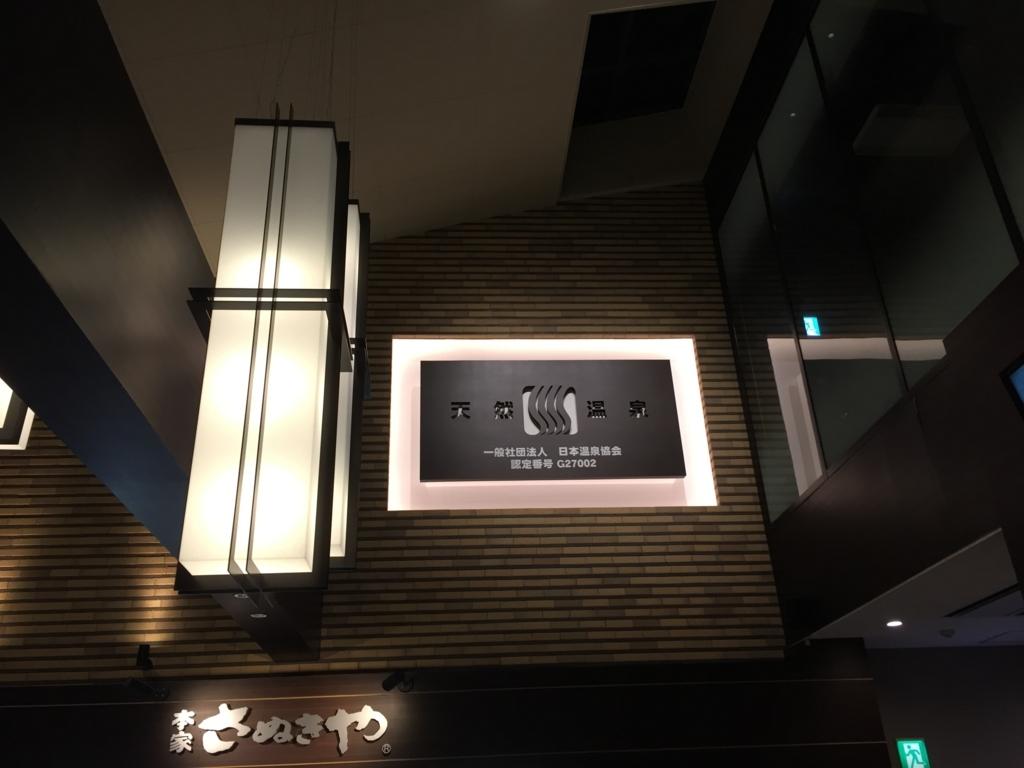 f:id:okuradesu:20170831153138j:plain
