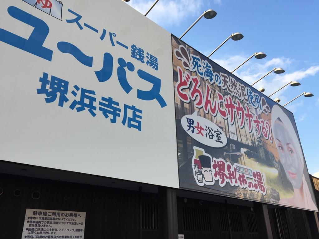 f:id:okuradesu:20170831153142j:plain