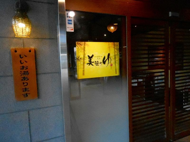 f:id:okuradesu:20170831160943j:plain