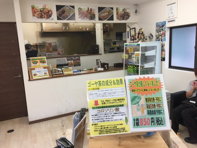 f:id:okuradesu:20170904141805j:plain
