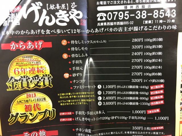 f:id:okuradesu:20170904141952j:plain