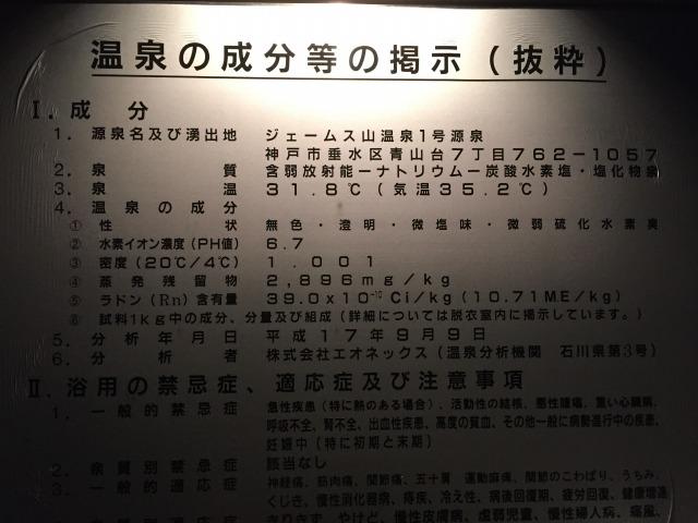 f:id:okuradesu:20170906144552j:plain