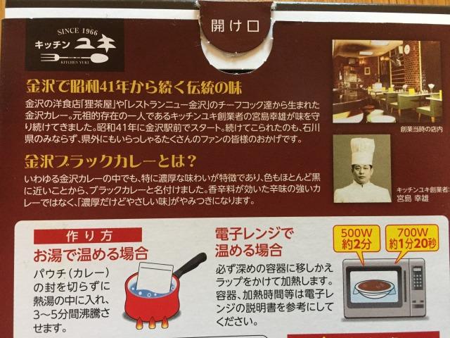 f:id:okuradesu:20170907121124j:plain