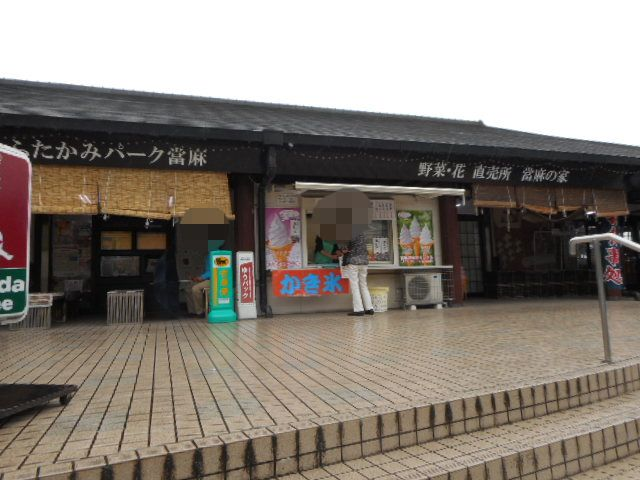 f:id:okuradesu:20170907125902j:plain