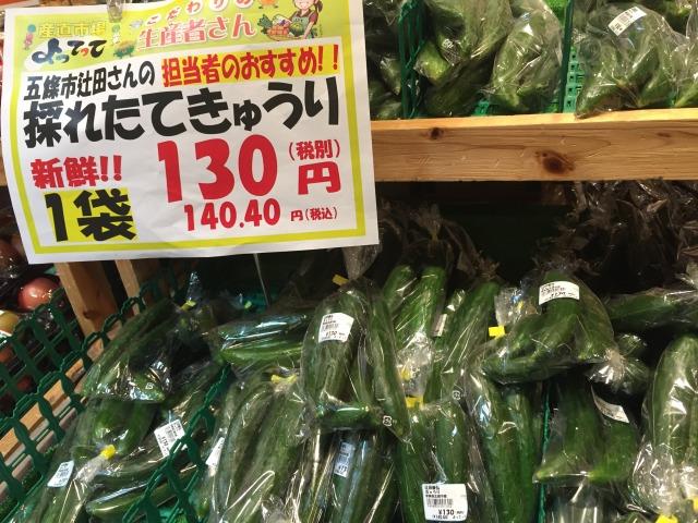 f:id:okuradesu:20170907133314j:plain