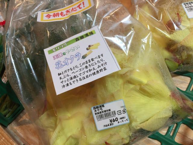 f:id:okuradesu:20170907133318j:plain